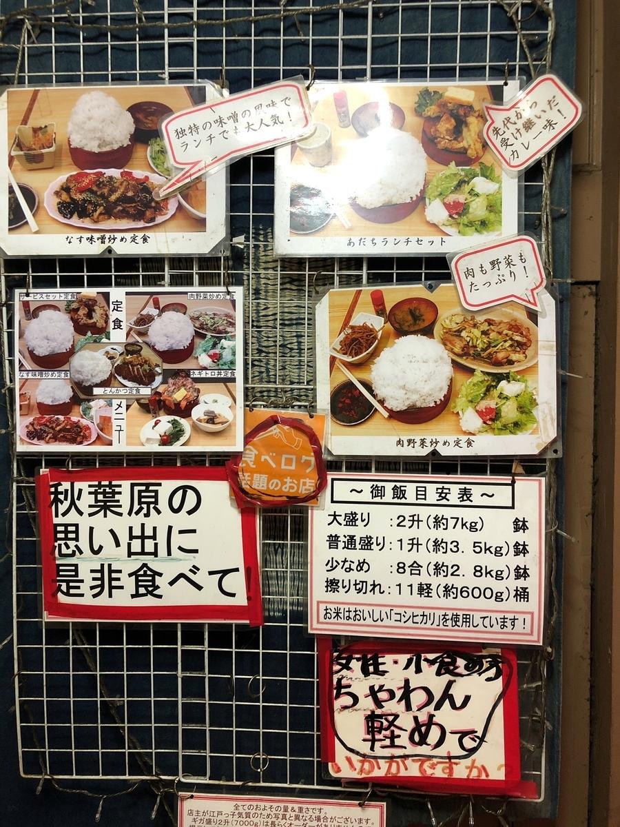 f:id:shoku-to-fureai:20210829102439j:plain