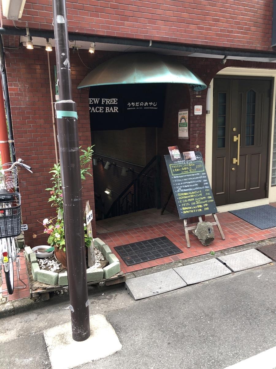 f:id:shoku-to-fureai:20210913234729j:plain