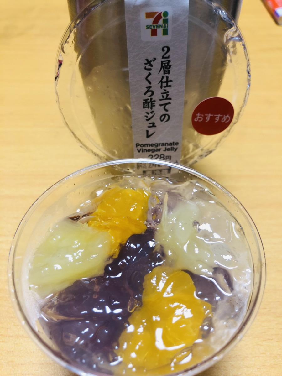 f:id:shoku-to-fureai:20211013223037j:plain