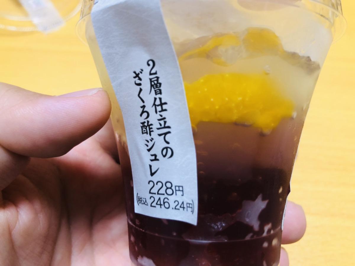 f:id:shoku-to-fureai:20211013223046j:plain