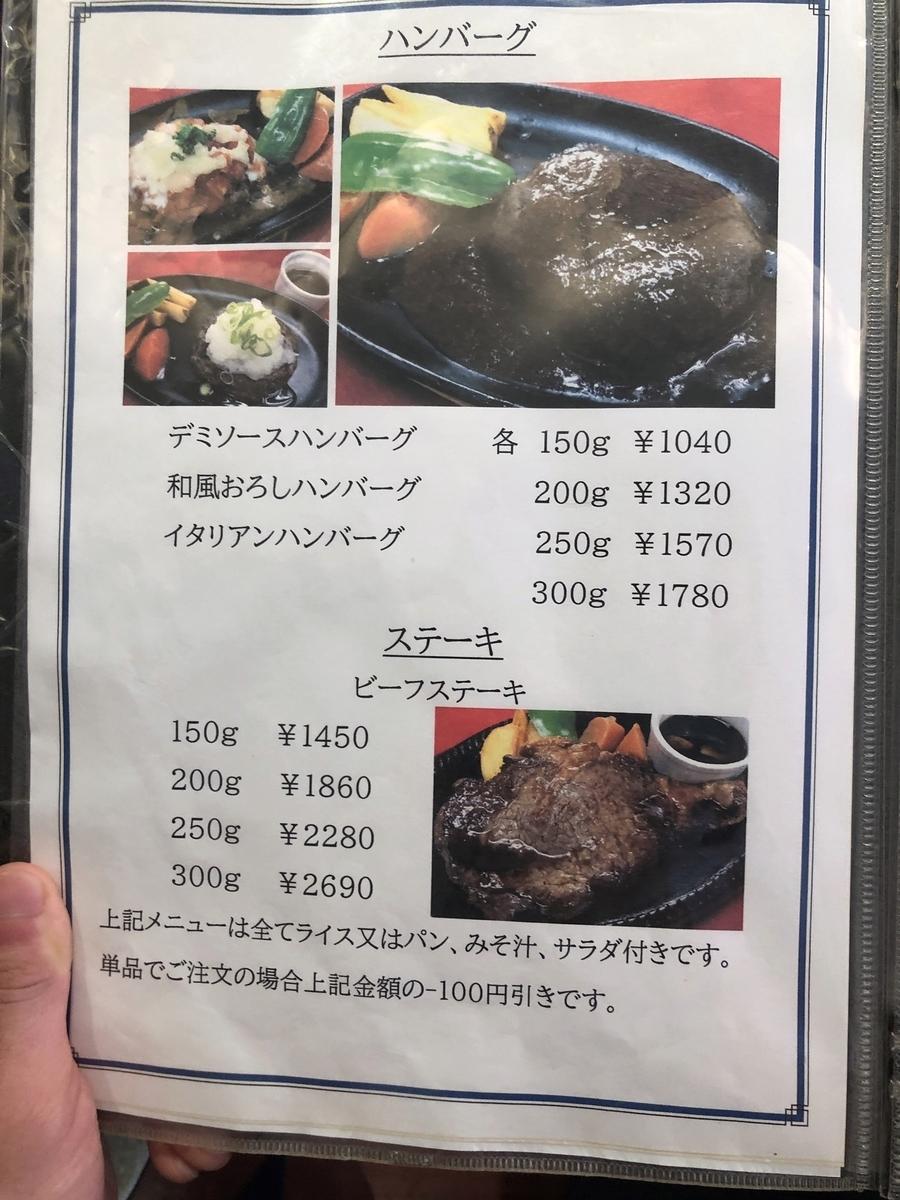 f:id:shoku-to-fureai:20211018183200j:plain