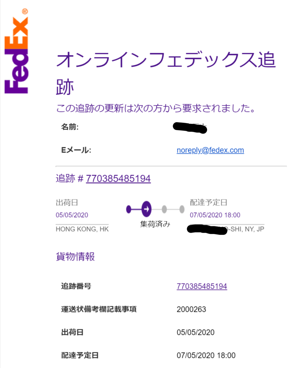 f:id:shoku_sagashi:20210507102638p:plain