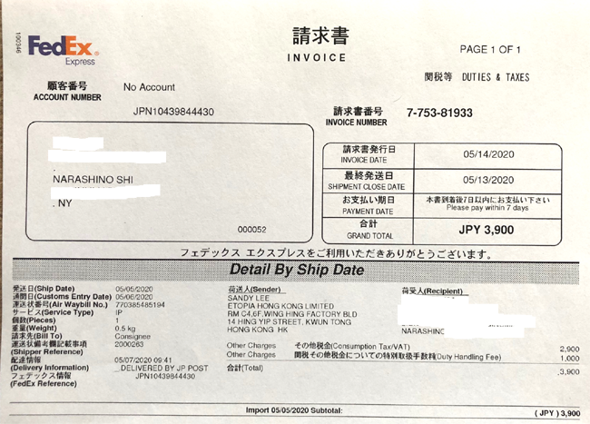 f:id:shoku_sagashi:20210507103027p:plain