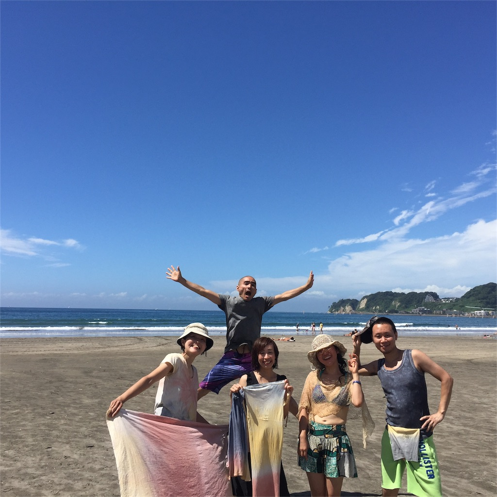 f:id:shokubutsuryoku:20160821161525j:image