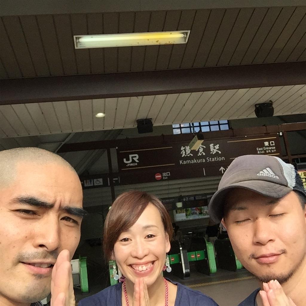 f:id:shokubutsuryoku:20160821161613j:image