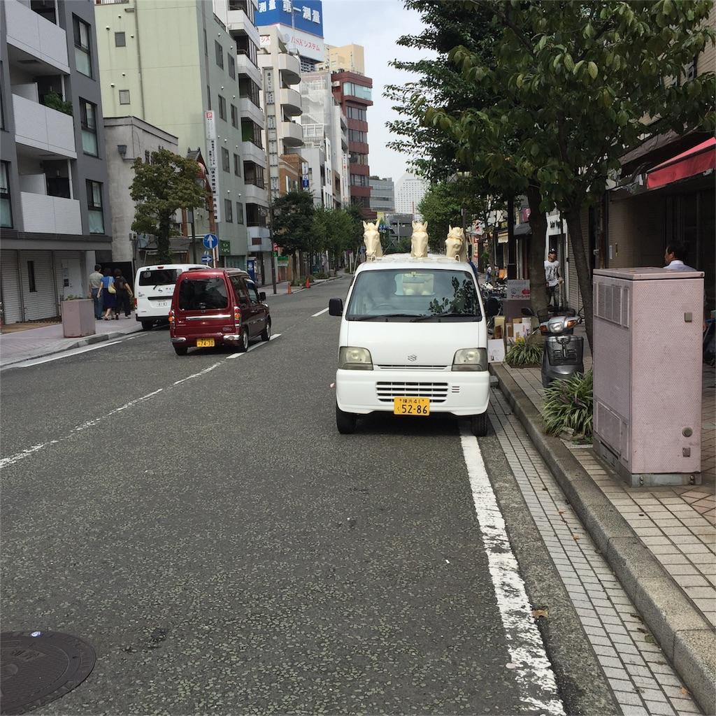 f:id:shokubutsuryoku:20160918095345j:image