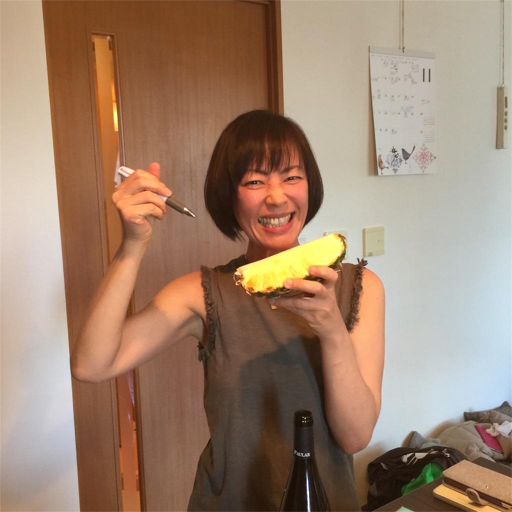 f:id:shokubutsuryoku:20161110193756j:image