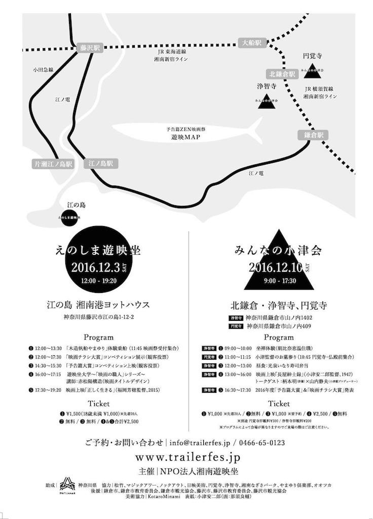 f:id:shokubutsuryoku:20161115181043j:image
