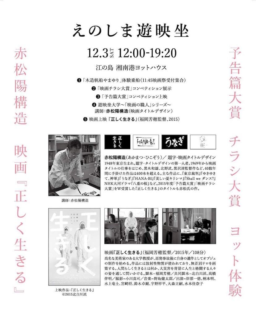 f:id:shokubutsuryoku:20161116082923j:image