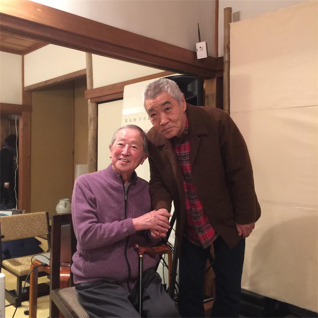 f:id:shokubutsuryoku:20161212220453j:image