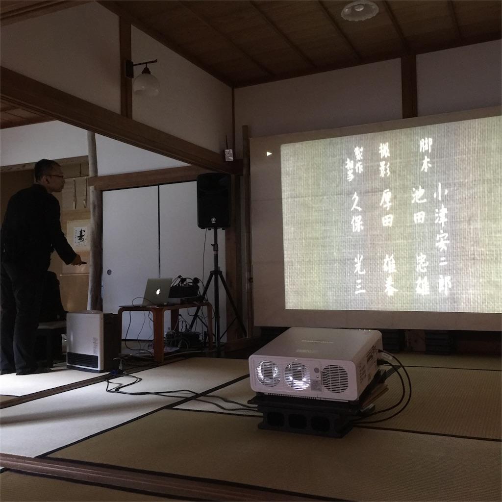 f:id:shokubutsuryoku:20161213070849j:image