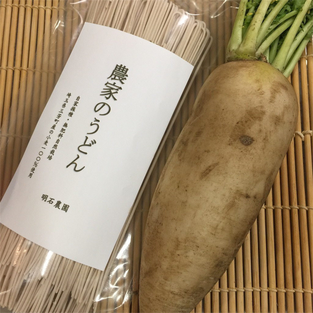 f:id:shokubutsuryoku:20170113063838j:image