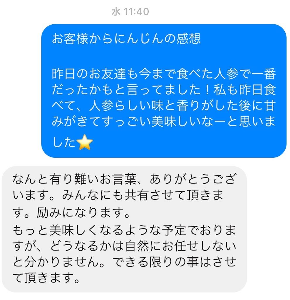 f:id:shokubutsuryoku:20170308142256j:image