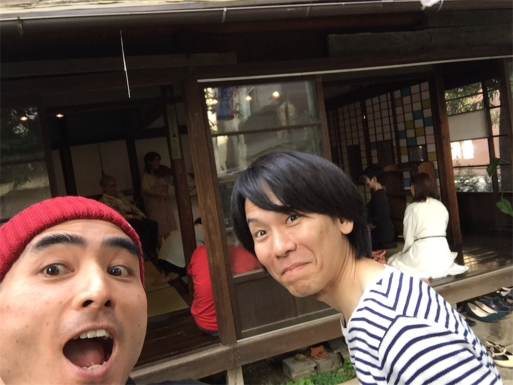 f:id:shokubutsuryoku:20170508081346j:image