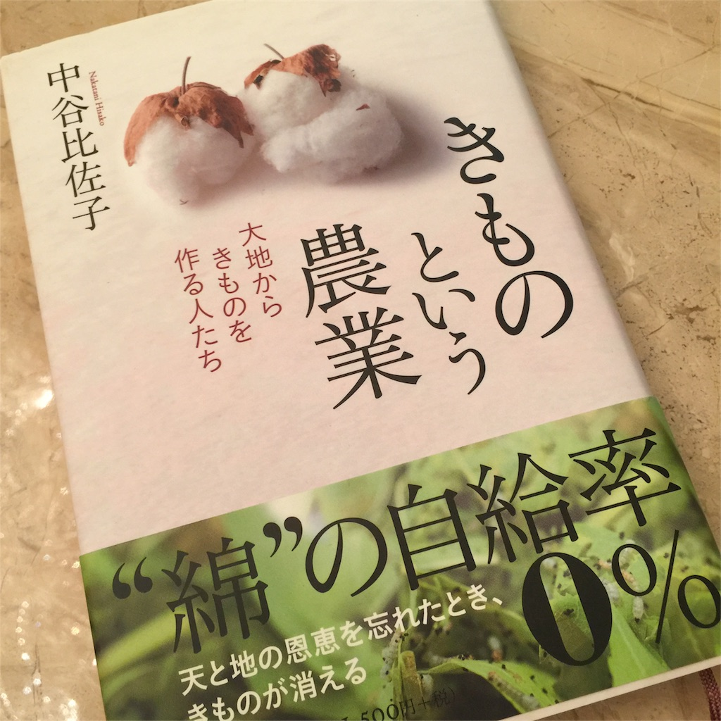f:id:shokubutsuryoku:20170525202943j:image