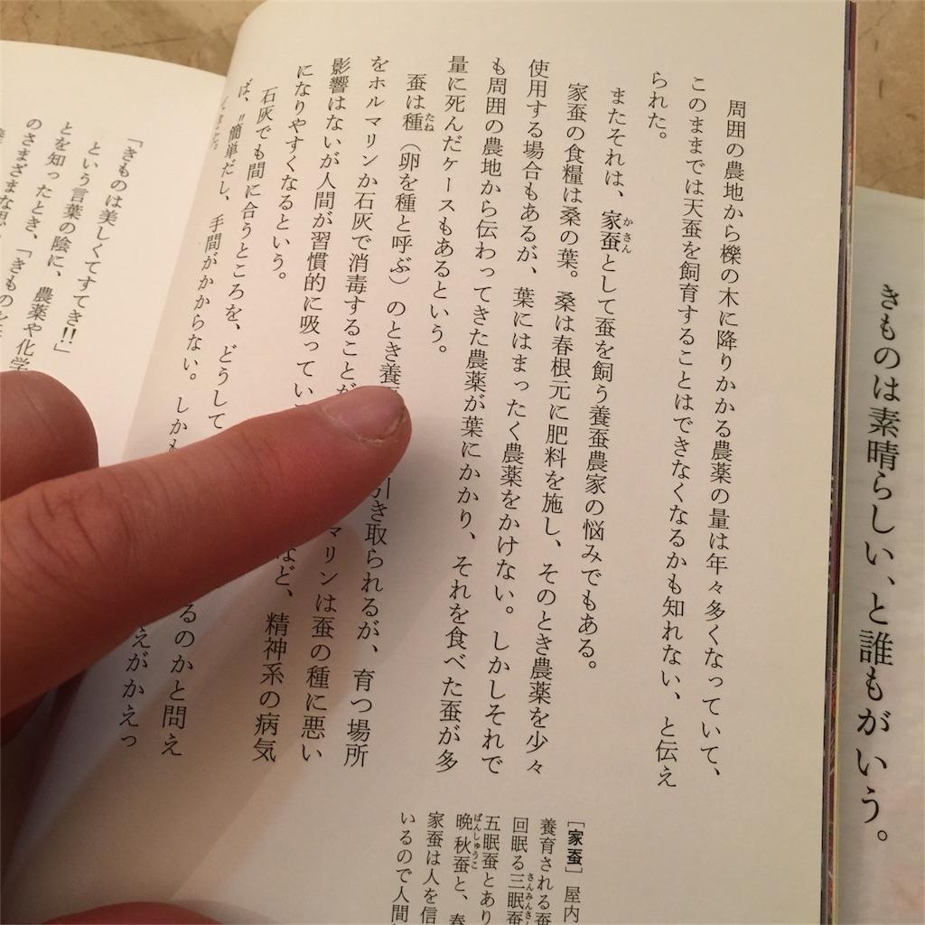 f:id:shokubutsuryoku:20170525234900j:image