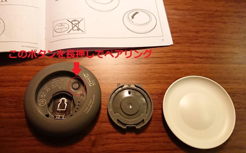 f:id:shokubutsuzoku:20190117161001j:plain
