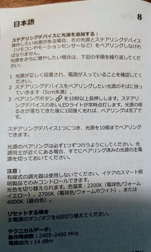 f:id:shokubutsuzoku:20190117161009j:plain
