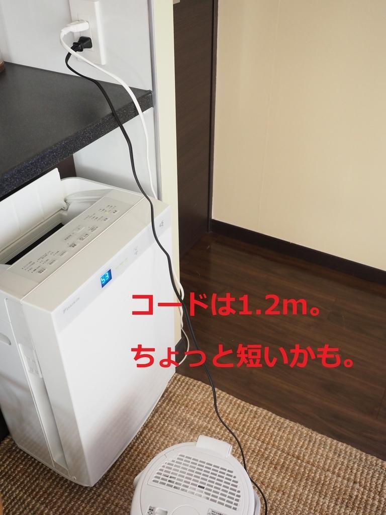 f:id:shokubutsuzoku:20190117170726j:plain