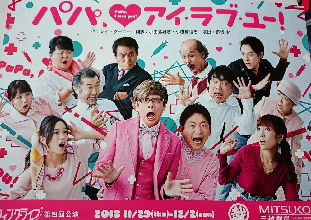 f:id:shokubutsuzoku:20190117172112j:plain