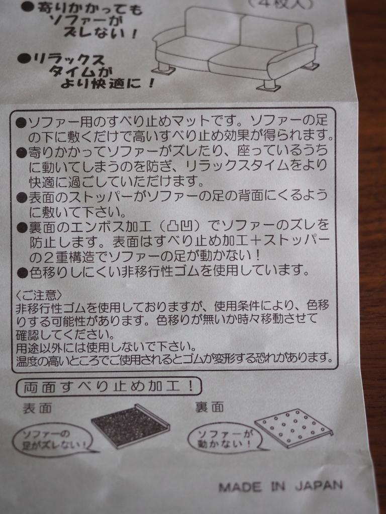 f:id:shokubutsuzoku:20190117173749j:plain