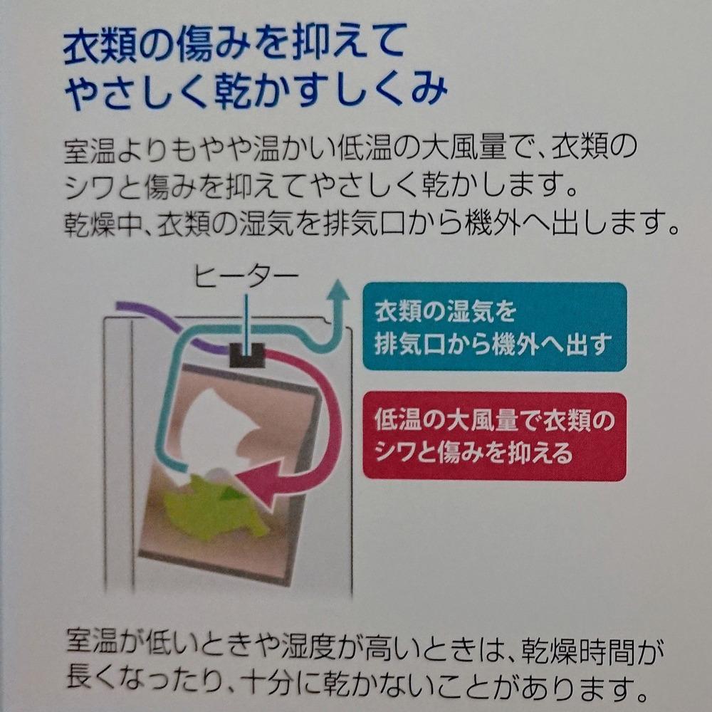 f:id:shokubutsuzoku:20190117175312j:plain