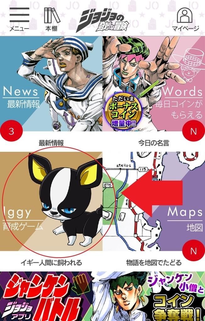 f:id:shokubutsuzoku:20190119173714j:plain