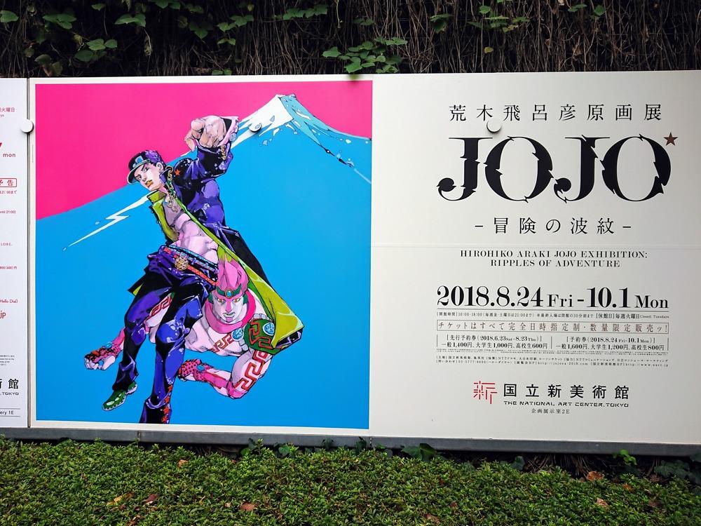f:id:shokubutsuzoku:20190119181539j:plain