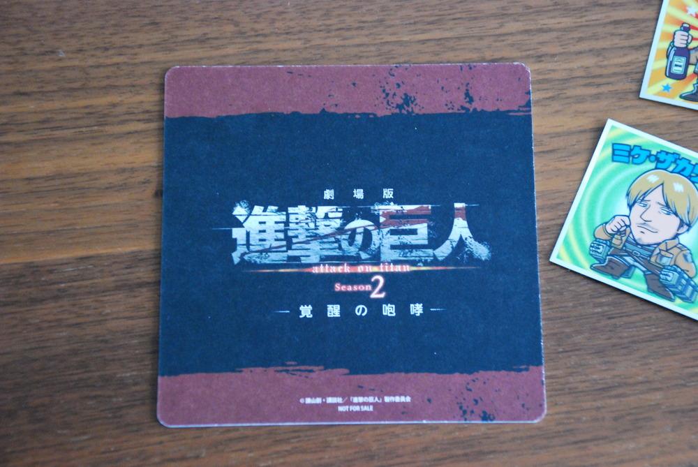 f:id:shokubutsuzoku:20190119182213j:plain