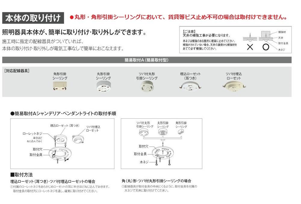 f:id:shokubutsuzoku:20190119191141j:plain