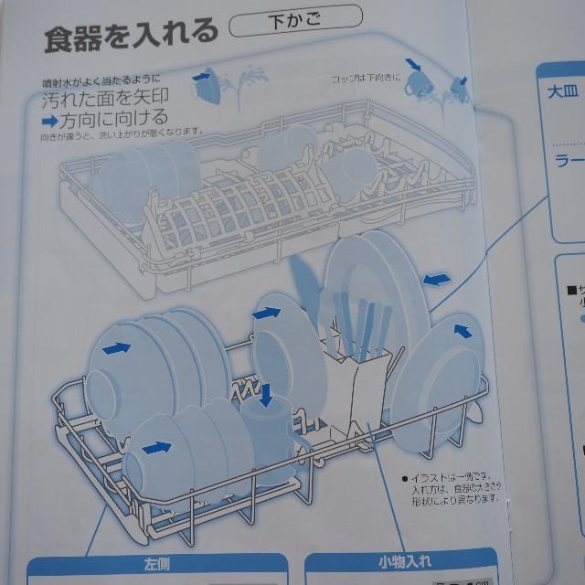 f:id:shokubutsuzoku:20190128140727j:plain
