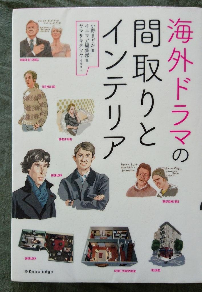f:id:shokubutsuzoku:20190129183556j:plain