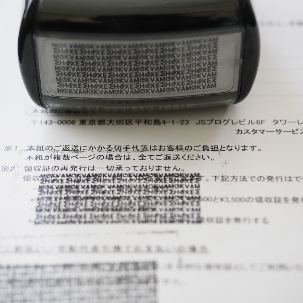 f:id:shokubutsuzoku:20190304220904j:plain