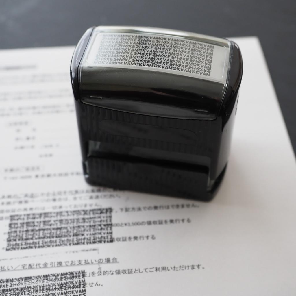 f:id:shokubutsuzoku:20190304220937j:plain