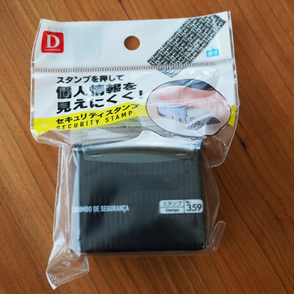 f:id:shokubutsuzoku:20190304235319p:plain