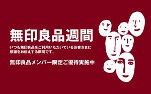 f:id:shokubutsuzoku:20190312131738p:plain