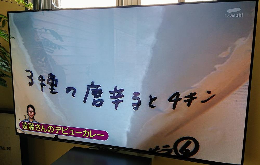 f:id:shokubutsuzoku:20190312131754j:plain