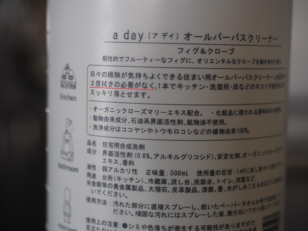 f:id:shokubutsuzoku:20190313190302j:plain
