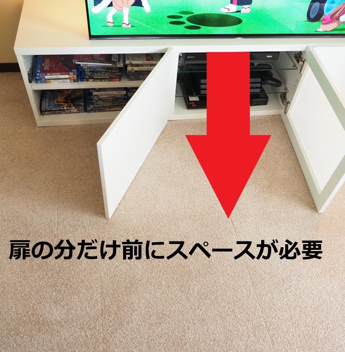 f:id:shokubutsuzoku:20190319153036j:plain