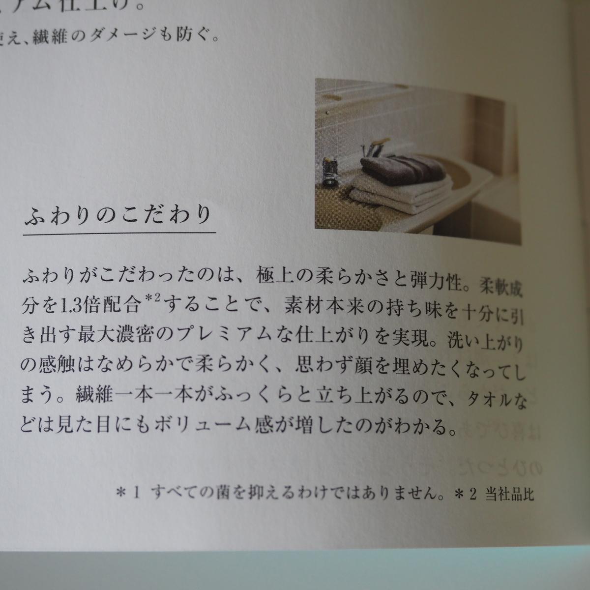 f:id:shokubutsuzoku:20190325194454j:plain