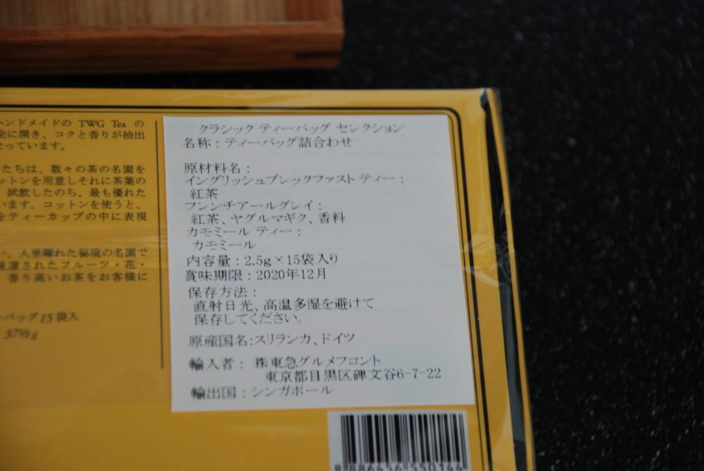 f:id:shokubutsuzoku:20190410234023j:plain