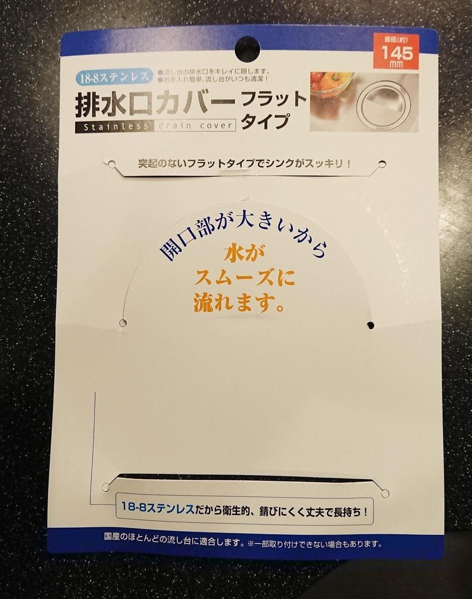 f:id:shokubutsuzoku:20190415125124j:plain