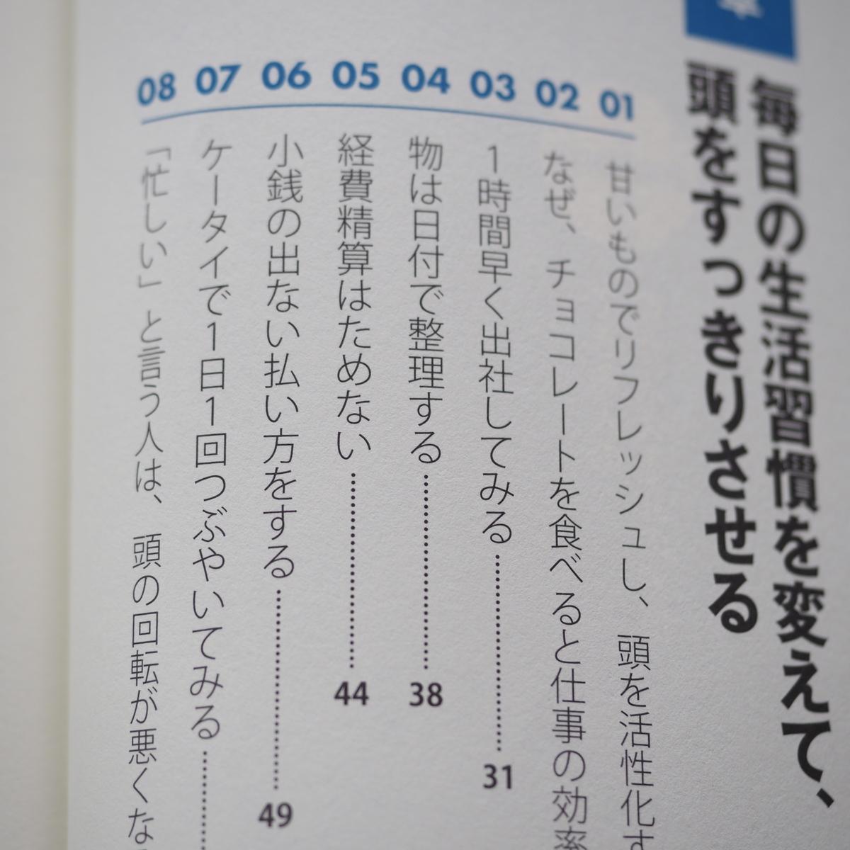 f:id:shokubutsuzoku:20190528123850j:plain