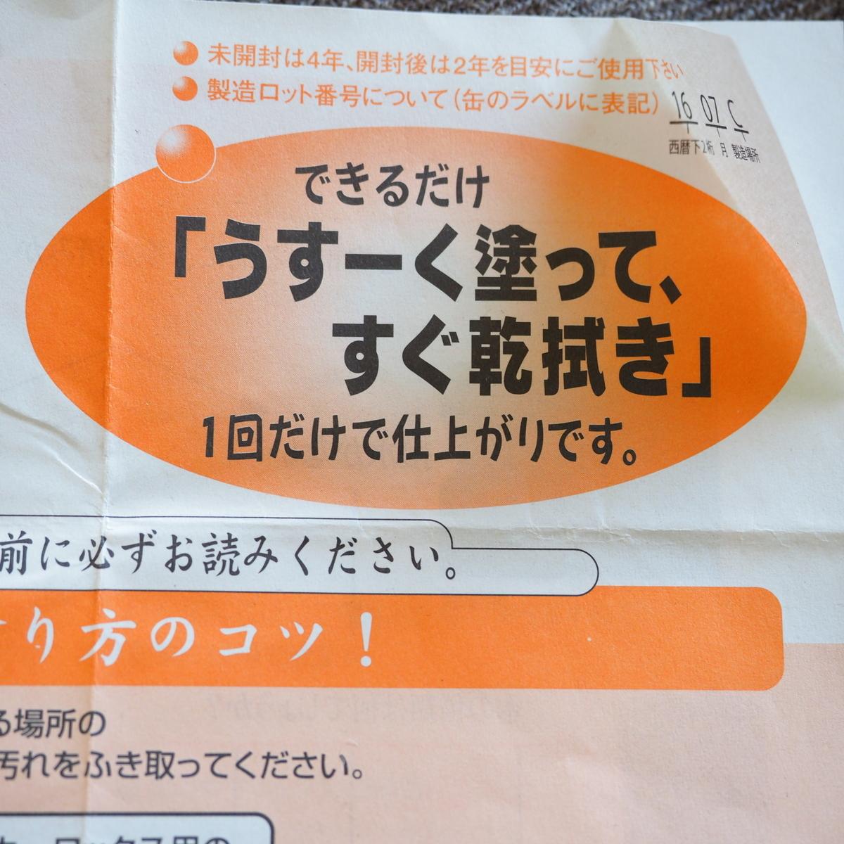 f:id:shokubutsuzoku:20190603200806j:plain