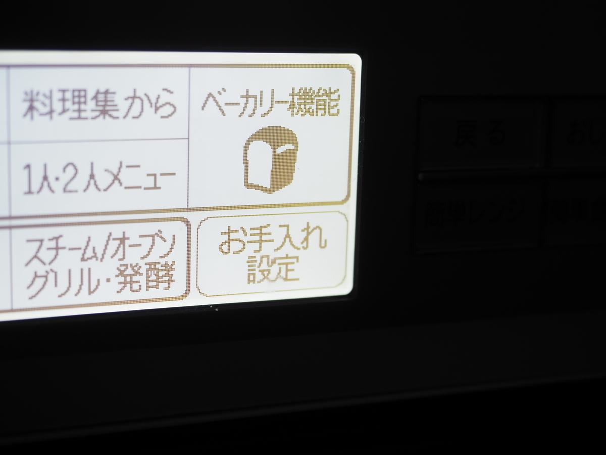 f:id:shokubutsuzoku:20190617185102j:plain