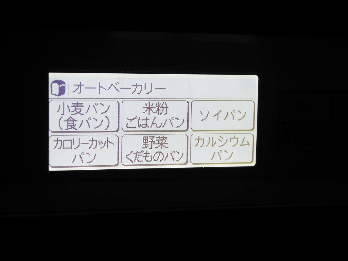 f:id:shokubutsuzoku:20190617185139j:plain