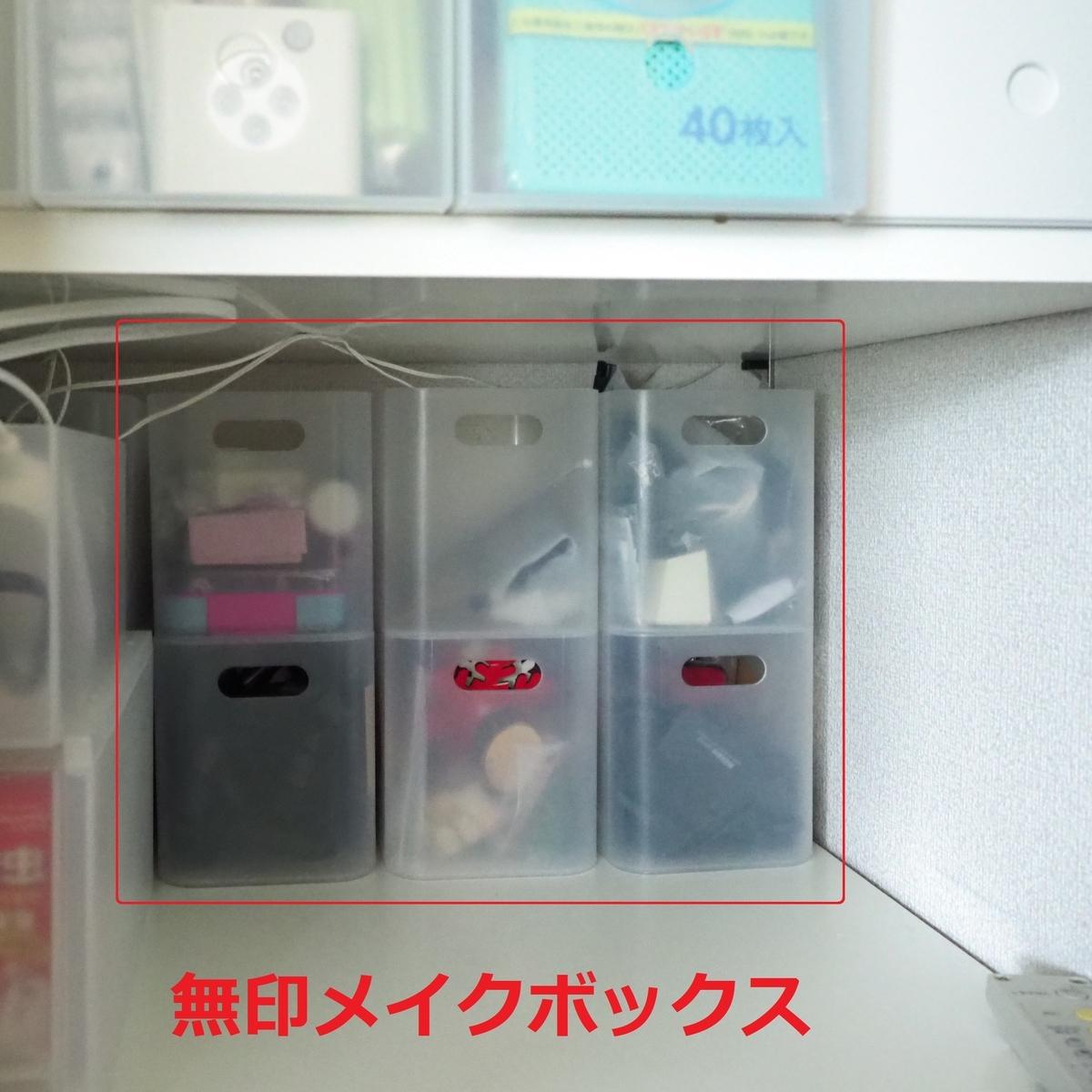 f:id:shokubutsuzoku:20190629214041j:plain