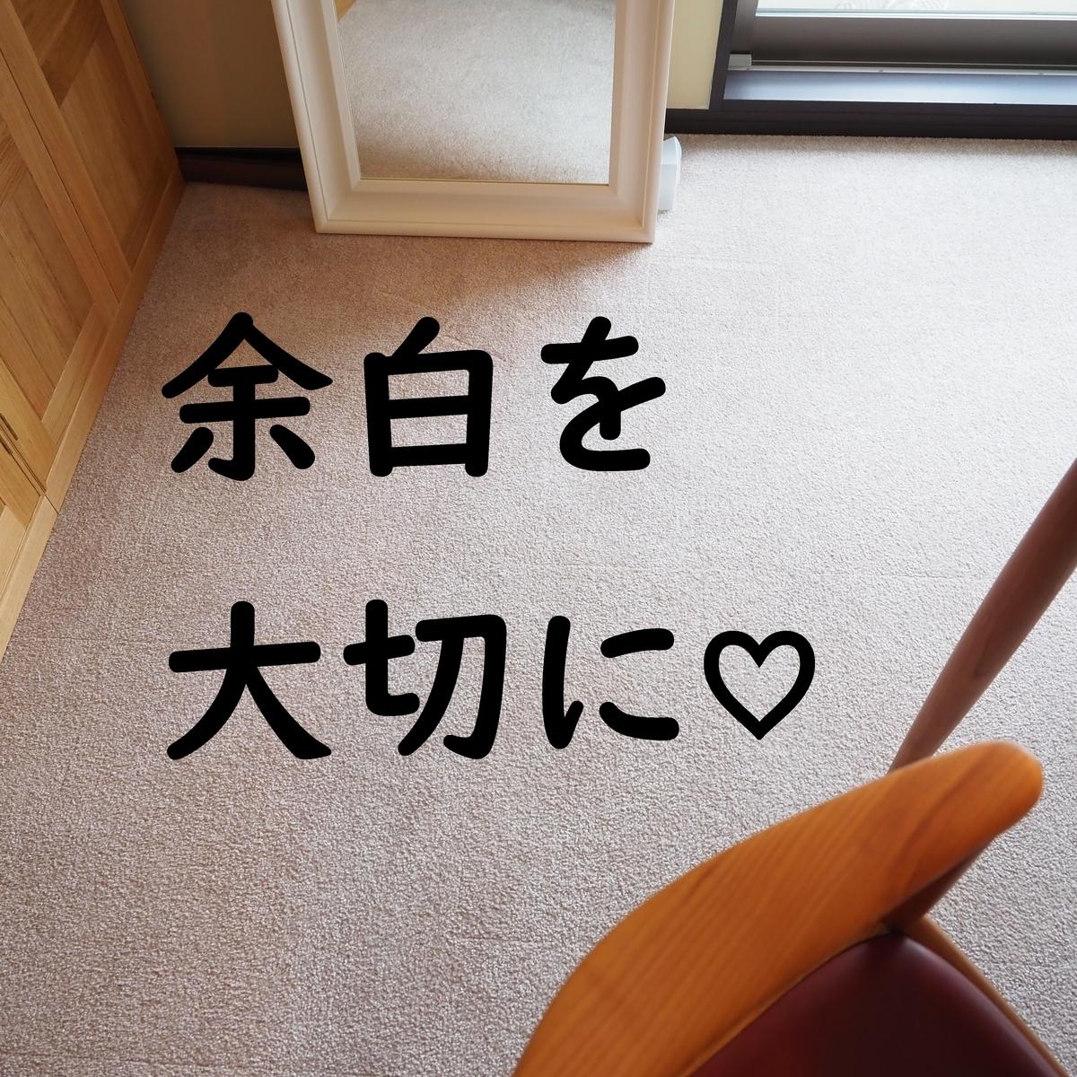 f:id:shokubutsuzoku:20190814122657j:plain