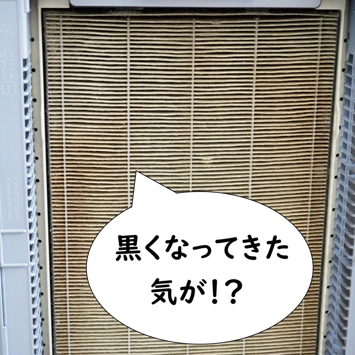 f:id:shokubutsuzoku:20190902164007j:plain