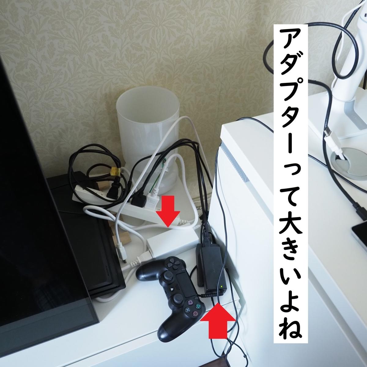 f:id:shokubutsuzoku:20190930112659j:plain